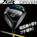 ブリヂストンゴルフ JGR ドライバー J16-11W カーボンシャフト
