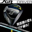 ブリヂストンゴルフ JGR ドライバー KURO KAGE XM60 Tour AD GP-6 カーボンシャフト