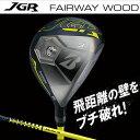 ブリヂストンゴルフ JGR フェアウェイウッド J16-11W カーボンシャフト