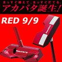 キャスコ RED 9/9 パター スーパーストロークグリップ 極太シャフト センターシャフト ストレートタイプ
