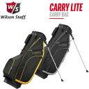 Wilson Staff ウィルソン スタッフ CARRY LITE キャリーライト スタンド式 キャディバック