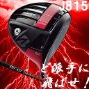 日本正規品 2015年モデル ブリヂストンゴルフ J815 ドライバー ツアーAD J15-11W カーボンシャフト