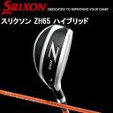 ダンロップ SRIXON スリクソン ZH65 ハイブリッド ユーティリティ Miyazaki Kaula MIZU7 カーボンシャフト