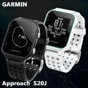 GARMIN ガーミン Approach S20J アプローチ S20J 腕時計型 GPSゴルフナビ...