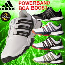 アディダス adidas パワーバンド ボア ブースト Powerband BOA boost ソフトスパイクシューズ