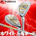 2017年モデル Kasco キャスコ Power TORNADO パワートルネード ユーティリティ ウェッジ STABIL SHAFT スタビルシャフト