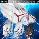 アディダス adidas アディフィット ノンスリップ 合皮グローブ AWT36...