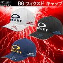 2018年モデル OAKLEY オークリー BG FIXED CAP BG フィクスドキャップ 911969jp