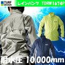 朝日ゴルフ TURF DESIGN ターフデザイン レインジャケット TDRW-1674J