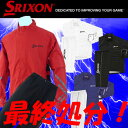DUNLOP ダンロップ SRIXON スリクソン レインウェア 上下セット 耐水圧 20,000m...