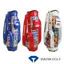 ダイヤゴルフ tomica トミカ キャディーバッグ CB-4105