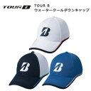 CPSG05 ブリヂストン ゴルフ TOUR B ツアービー ウォータークールダウンキャップ