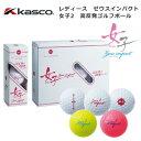 キャスコ kasco レディース ゼウスインパクト 女子2 高反発ゴルフボール