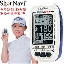 ショットナビ ネオ2hp shot navi neo2HP NEO2 GPSゴルフナビ 日本正規品 みちびき 競技モード対応 距離計