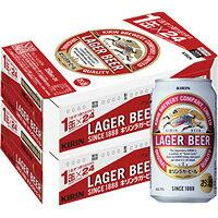 【2ケースパック】キリン ラガー 350ml×48缶 350ML*48ホン 1セット