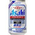 アサヒ スーパードライ エクストラシャープ 350ml缶 350ML 1缶