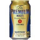 サントリー ザ・プレミアムモルツ 350ml缶 350ML × 24缶