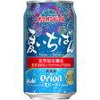 アサヒ オリオン夏いちばん 350ml缶 沖縄県限定のビール 350ML × 24缶