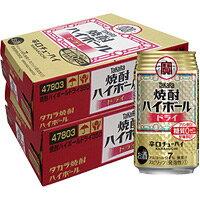 【2ケースパック】宝 焼酎ハイボール<ドライ>下町缶 350ML*2ケース 1セット【缶チューハイ】【缶酎ハイ】