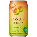 サントリーチューハイほろよい 梅酒ソーダ 350ml缶 350ML 1缶