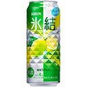 キリン 氷結 サワーレモン 500ml缶  500ML 1本