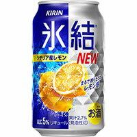キリン 氷結レモン 350ml缶 350ML ×...の商品画像