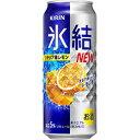 キリン 氷結レモン 500ml缶 500ML×24本入り