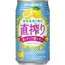 宝 缶チューハイ 直搾りレモン 350ml缶  350ML × 24缶