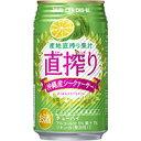 宝 缶チューハイ 直搾りシークァーサー 350ml缶  350ML × 24缶