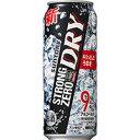 -196℃ ストロングゼロ ドライ /サントリー 500ml 缶 500ML × 24缶