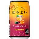 サントリー チューハイ ほろよい 〈カシスとオレンジ〉350ml 缶 350ML × 24本