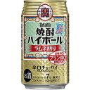 宝 焼酎ハイボール <ラムネ割り> 350ml缶 350ML × 24缶
