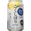 サントリー こくしぼり レモン&ライム 350ml缶 350ML × 24本