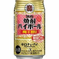 宝 焼酎ハイボール 梅干割り 350ml缶 350ML × 24本