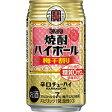 宝 焼酎ハイボール 梅干割り 350ml缶 350ML × 24缶