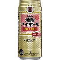 宝 焼酎ハイボール 梅干割り 500ml缶 500ML × 24本
