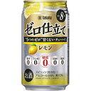 宝 果汁入り糖質ゼロチューハイ ゼロ仕立て レモン 350ml缶 350ML × 24缶