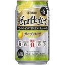 宝 果汁入り糖質ゼロチューハイ ゼロ仕立て グレープフルーツ 350ml缶 350ML × 24缶