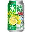 キリン 氷結サワーレモン(早摘み) 350ml缶 350ML × 24缶