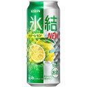 キリン 氷結早摘みレモン 500ml缶  500ML × 24缶