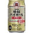 宝 焼酎ハイボール ドライ 下町缶 350ml缶 350ML × 24缶