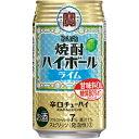 宝 焼酎ハイボール ライム 下町缶 350ml缶 350ML × 24缶