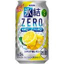 キリン 氷結ZEROレモン 350ml缶 350ML × 2...