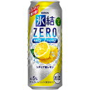 キリン 氷結ZEROレモン 500ml缶 500ML × 24缶