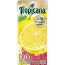 キリン トロピカーナ グレープフルーツ 100%ジュースパック 1L 1本