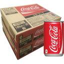 【2ケースパック】コカコーラ 160ML缶 x 2ケース 1セット [2571]