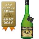 チョーヤ 梅酒 エクセレント 750ML 1本