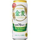 サントリー 金麦 糖質75%OFF 500ml缶 500ML 1缶
