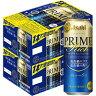 【2ケースパック】クリアアサヒ プライムリッチ500ml×48缶/アサヒ 500ML*48ホン 1セット