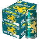 【2ケースパック】サッポロ ホワイトベルグ 500ml×48缶 500ML*48ホン 1セット